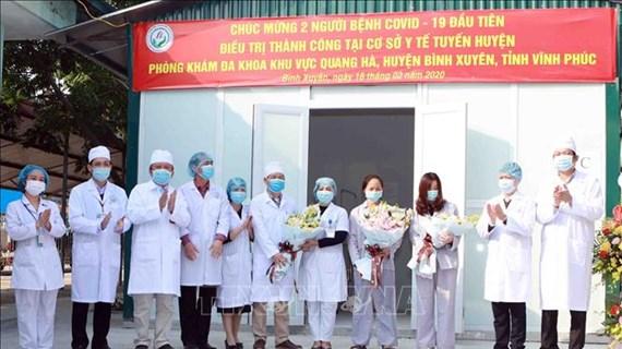 新冠肺炎疫情:越南新增两例治愈出院病例