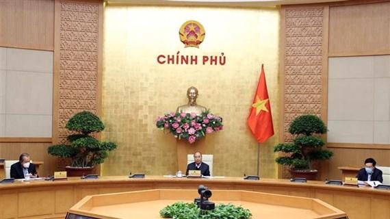 越南政府总理阮春福:为应对第二轮的新冠肺炎疫情做好准备