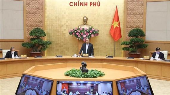 阮春福总理要求同奈省集中完成龙城机场征地拆迁工作