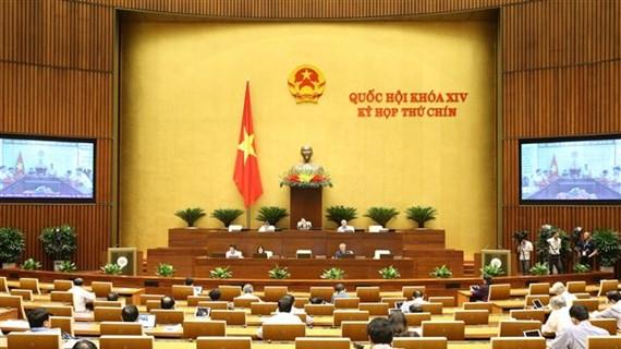越南第十四届国会第九次会议:讨论国会关于免征耕地土地使用税的决议草案
