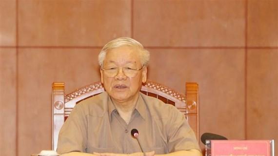 越共中央总书记、国家主席阮富仲主持召开中央反腐败指导委员会常委会会议