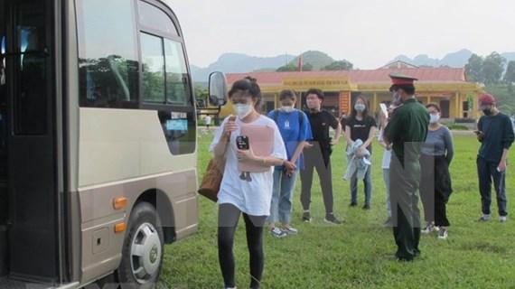 新冠肺炎疫情:5月31日,越南连续45天无新增社区传播病例