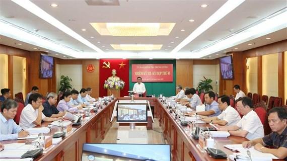 越共中央检查委员会第45次会议:对广义省省委书记给予纪律处分