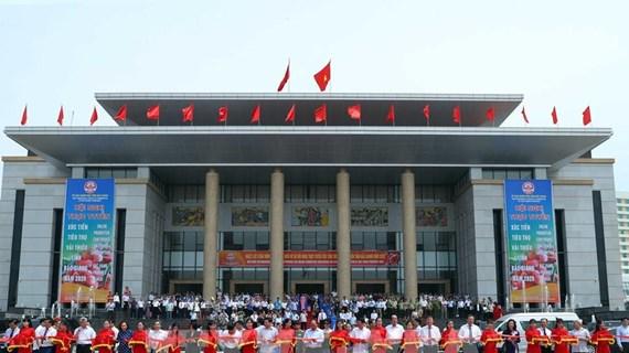 北江省举行荔枝产销对接视频会议