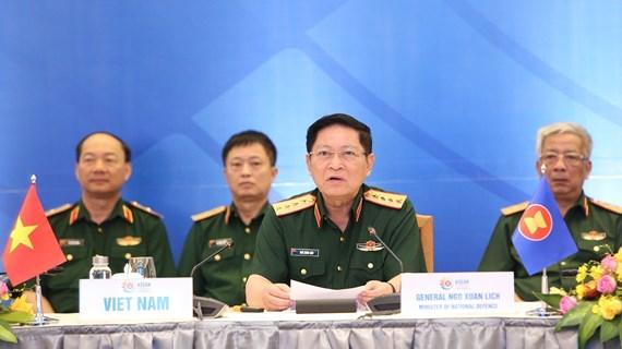 越南国防部今日召开东盟国防高级官员扩大会议
