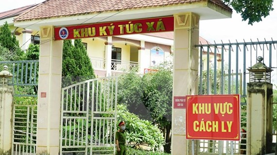 越南新增2例新冠肺炎确诊病例