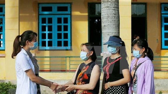 越南88天无新增本地病例