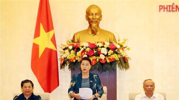 越南国会常委会第四十六次会议开幕