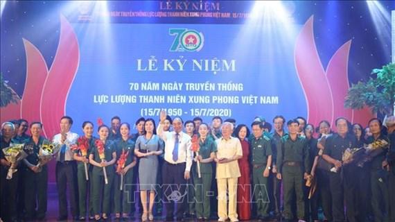 政府总理阮春福:全力落实老青年冲锋者相关政策