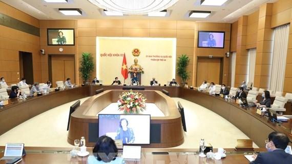第46届国会常务委员会:越南第十四届国会第十次会议将继续以视频形式召开