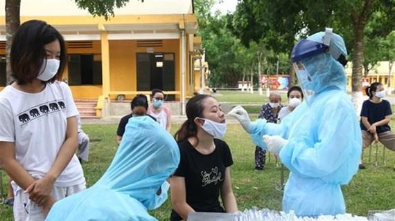 越南新增一例新冠肺炎确诊病例 为境外输入性病例