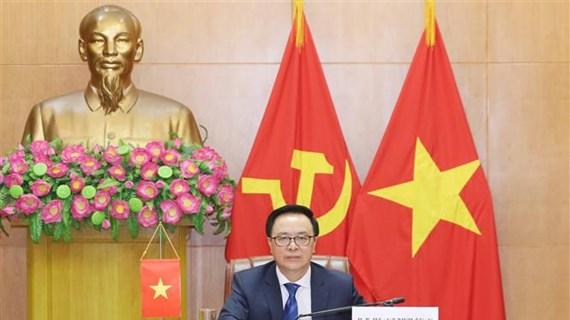 越南在国际政党圆桌视频会议上分享新冠肺炎疫情防控经验