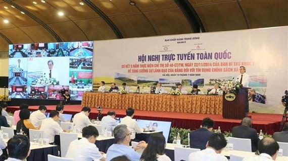 加强党对政策性贷款领导力度的指示5年实施情况总结会议在河内召开