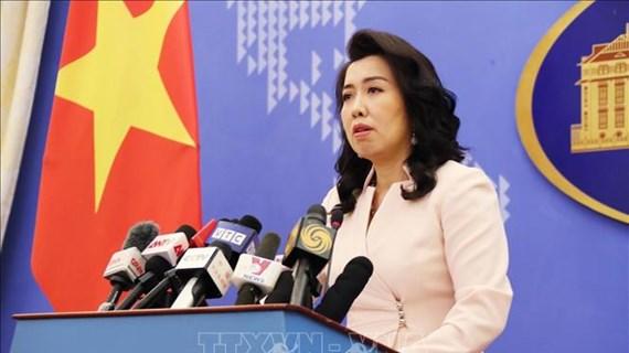 未经越南准许在黄沙和长沙群岛开展的各项活动都是无效的