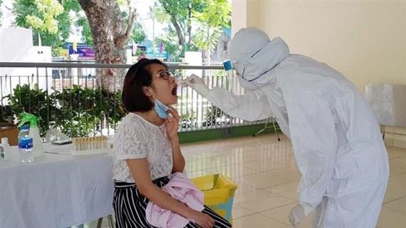 新冠肺炎疫情:越南新增2例确诊病例