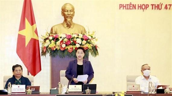 越南国会常委会第47次会议开幕
