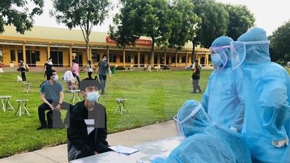 越南新增14例新冠肺炎确诊病例