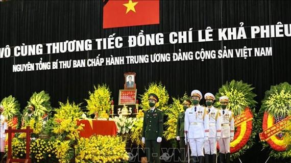 越南党和国家领导吊唁原越共中央总书记黎可漂
