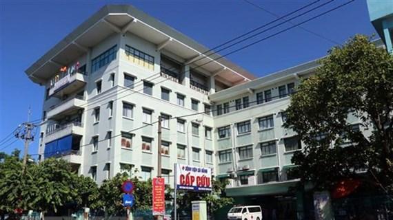 旅居意大利越南侨胞携手帮助岘港医院应对新冠肺炎疫情