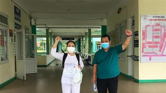 新冠肺炎疫情:越南连续18天无新增社区感染病例