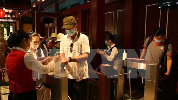 9月24日下午越南无新增新冠肺炎确诊病例