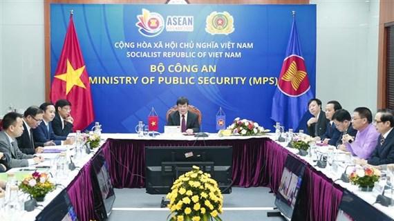 越南出席第20届东盟打击跨国犯罪高官会议