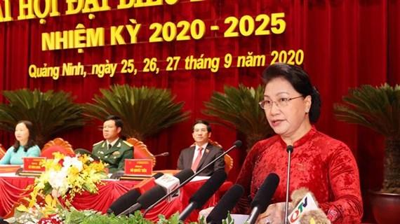 越南国会主席阮氏金银出席越共广宁省第十五次代表大会