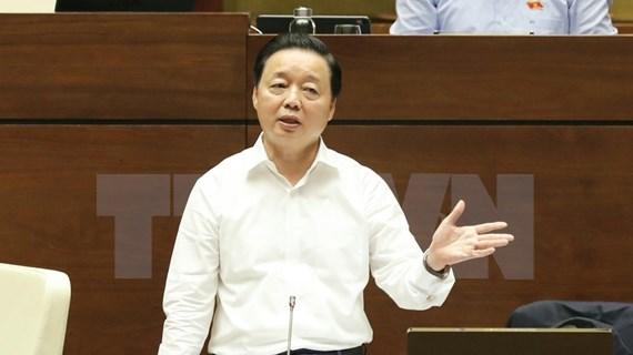 越南第十四届国会第十次会议:致力于改善环境质量的目标