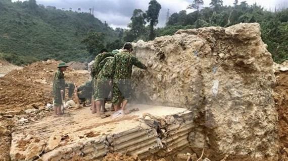 捞庄3号水电站山体滑坡事件:失踪者搜救工作因天气原因暂停