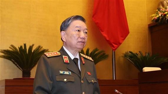 越南第十四届国会第十次会议就司法与反腐败工作进行讨论