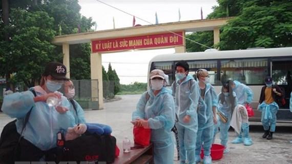 28日上午越南无新增新冠肺炎确诊病例 超过1.48万人仍在接受隔离