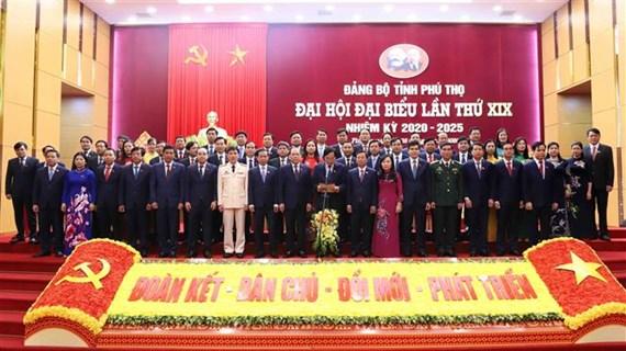 富寿、广宁、高平、北件等省党代会陆续闭幕