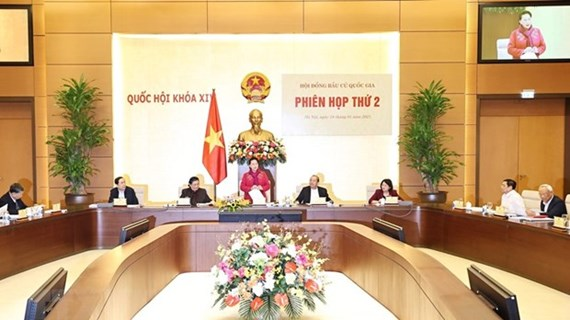 越南国会主席阮氏金银主持国家选举委员会第二次会议