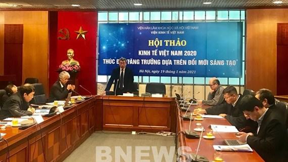 依靠改革创新推动越南经济发展