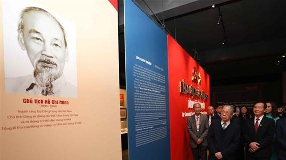 """""""越南共产党——从大会到大会""""专题展开展"""