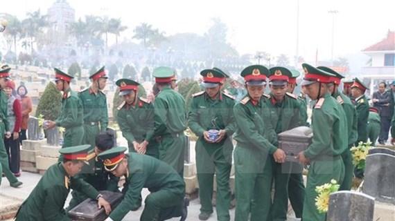 奠边省为老牺牲的越南志愿军烈士举行追悼会