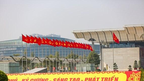 古巴驻越临时代办:古巴高度评价越南共产党的领导作用