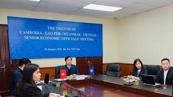 制定《2021-2022年柬老缅越区域行动计划》