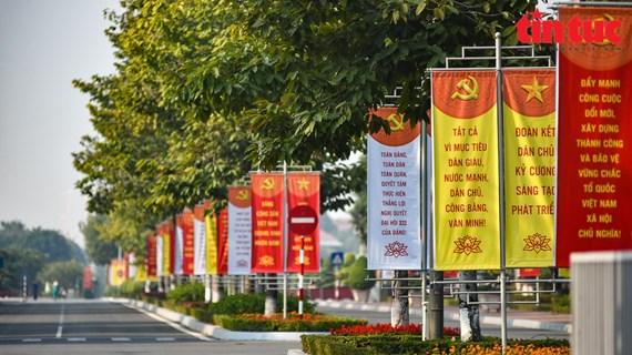 中共中央致电祝贺越南共产党第十三次全国代表大会召开