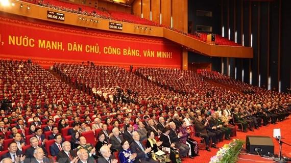 越南共产党第十三次全国代表大会开幕会新闻公报