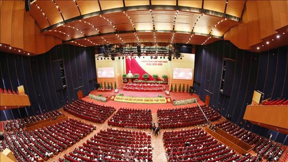 越共十三大第三工作日新闻公报:表决通过越共中央委员会委员人数