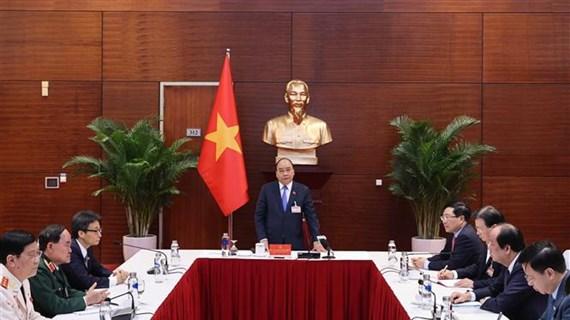 越南政府总理阮春福:采取有力的财政措施  全力以赴抗击疫情