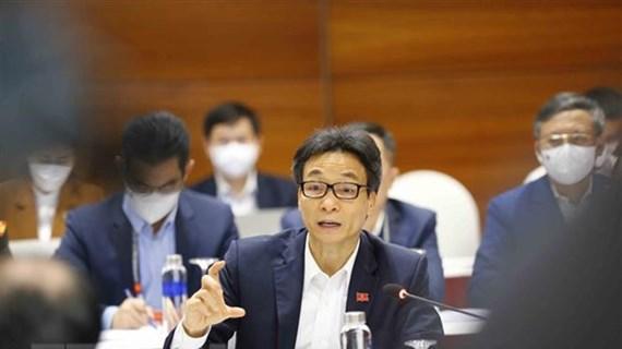 越南新增82例新冠肺炎确诊病例  均在海阳和广宁两省