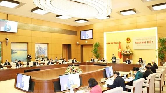 越南第十五届国会代表选举:全国选举单位184个