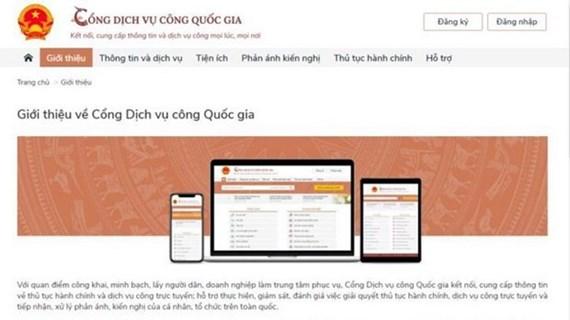 越南国家公共服务门户网站网上办理各类服务84万多件次
