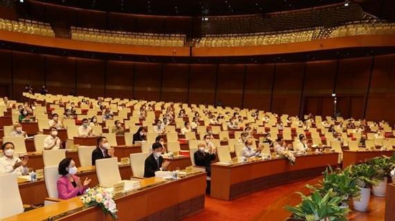 为增强人民对党、国家和政治体系的信任作出贡献