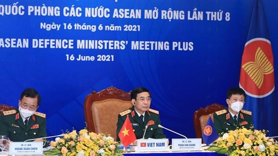第八届东盟防长扩大会议以视频形式举行