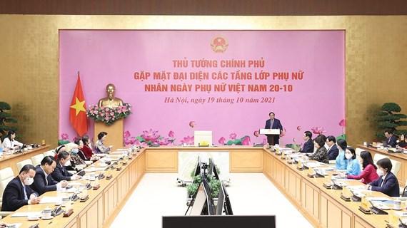 范明政:越南为妇女营造了发挥自己作用和为社会贡献力量的环境