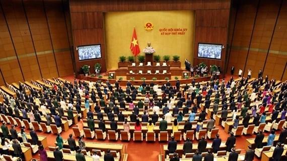 第十五届国会第二次会议召开