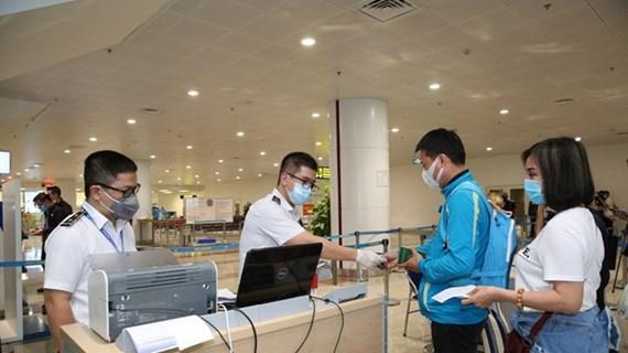 为越南人和外国人顺利安全出入境创造便利条件